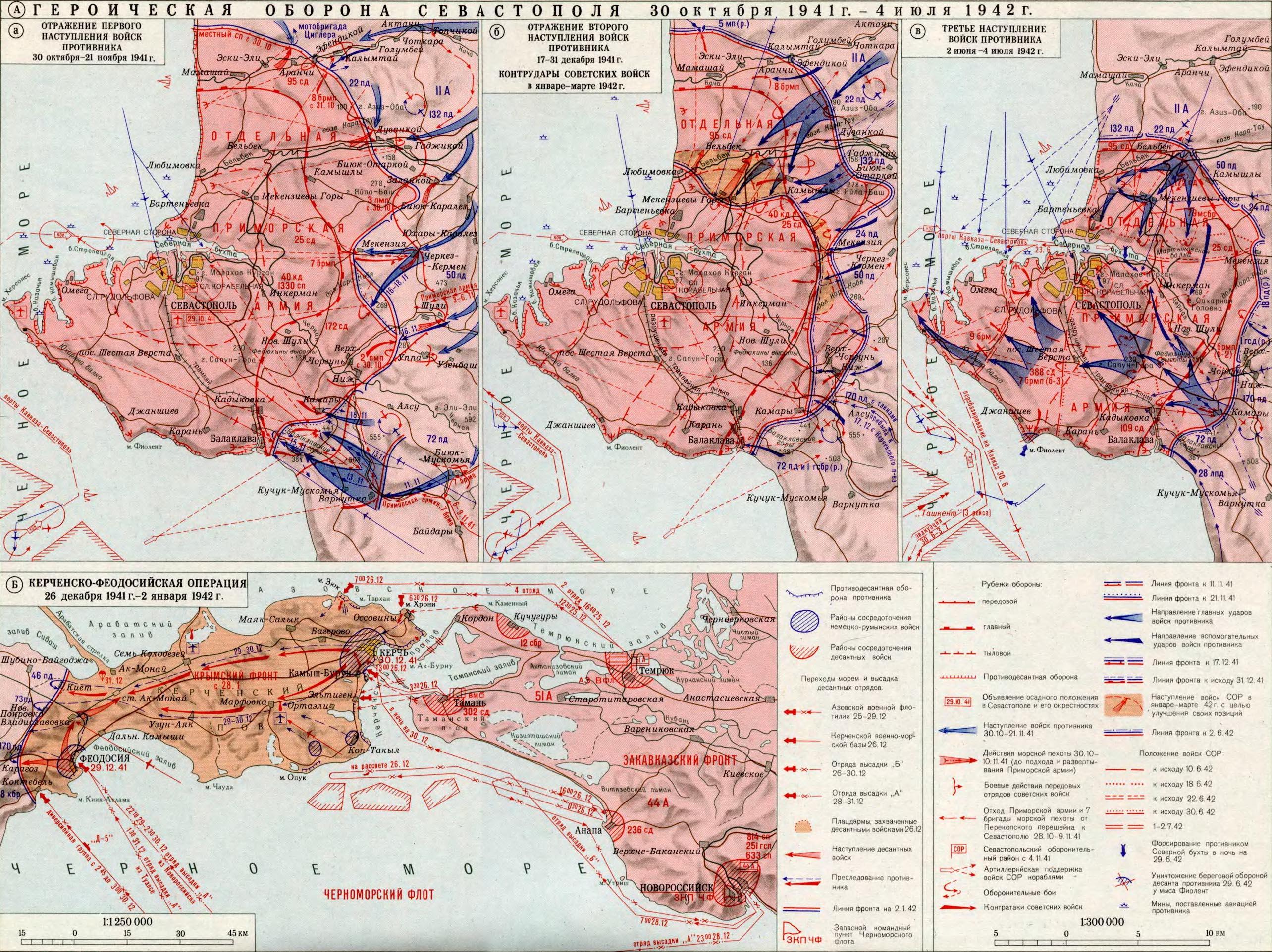 И прочие полезные карты и схемы