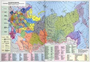 Карта российской империи на 1914 год