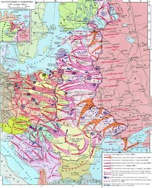 Великая отечественная война 1944 г 1945